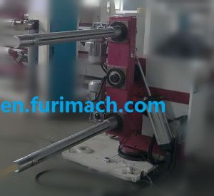 Fr-2892 Sticker Label Slitting Rewinding Machine with Shaftless Unwind Stand pictures & photos