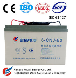 12V 80ah Solar Wind Energy Storage AGM Battery