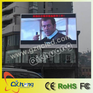 China Video LED DOT Matrix Outdoor Display pictures & photos
