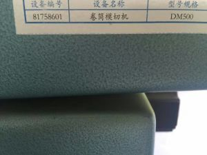 Second Hand Automatic Roll Film, Foam, Sticker Label Die Cutter pictures & photos