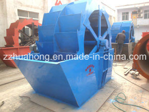 2016 Hot Selling High Efficiency Sand Classifier Sand Washing Machine pictures & photos