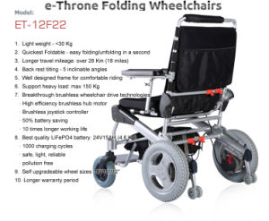 FDA CE 12inch Brushless Light Weight Electric Folding Wheelchair pictures & photos