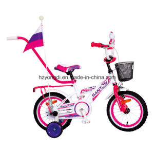 "14"" children Bike/Bicycle, Cross Bike/Bicycle 1-SPD (YD16KB-14463G) pictures & photos"