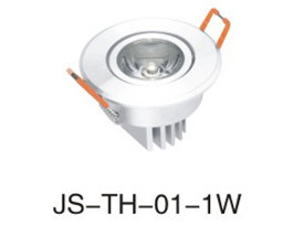 LED Lighting Downlight pictures & photos