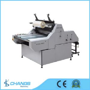 Srfm-720 Double Side Paper/Card/Photo/Film/Spot/A4 Size/Pre-Glued/Certification/Document/Draw/Advertisement/Book/Laminating Machine pictures & photos