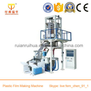 HDPE, LDPE, LLDPE Plastic Film Extruder pictures & photos
