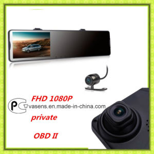 Car Black Box Rearview Mirror Dual Cameras 1080 Car DVR pictures & photos