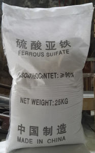 Ferrous Sulphate Heptahydrate 98% pictures & photos