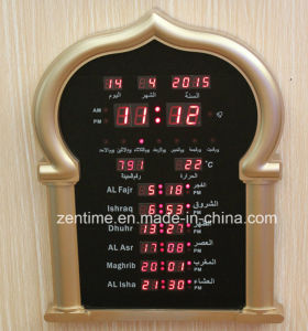 Mosque Prayer Azan LED Digital Clock (ZT-331C) pictures & photos