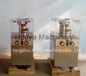 Small Rotary Tablet Press Machine pictures & photos