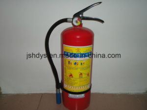GB5099 GB4351.2 CO2 Fire Extinguisher Cylinder