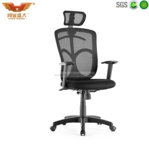 Modern Office Furniture Mesh Chair (R-311) pictures & photos