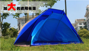 Carries Sunshade Tent Waterproof Beachtent Fishing Tent