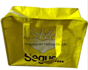 Recycled Reusable Shopping BOPP Printed PP Woven Zipper Promotional Bag pictures & photos