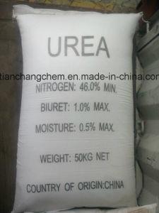 N 46% Granular Agriculture Fertilizer Urea pictures & photos