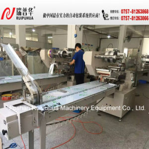 Packing Machine for Bread, Cake, Food, Candy, Soap, Biscuits, pictures & photos