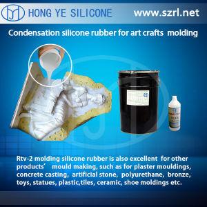 Liquid Silicone Rubber pictures & photos