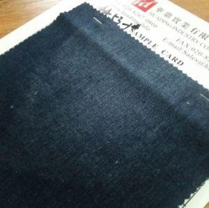 Dark Blue Twill Denim Fabric (TD4453-1) pictures & photos