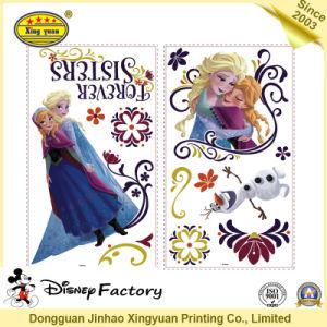 Children Cartoon Self-Adhesive Sticker (JHXY-ST16971) pictures & photos