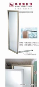 Cabinet Metal Mirror Pull out Factory pictures & photos
