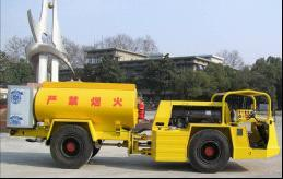 Underground Trackless Utilities Man Carrier/Lifitng Platform/Oil Tank pictures & photos