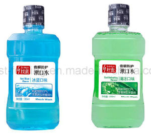Nature Herbal and Propolis Extract Gingivitis Mouthwash Best Mouthwash pictures & photos