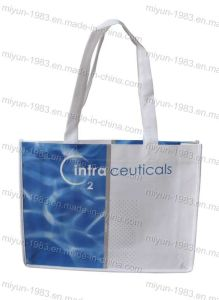 Customized Nonwoven Shopping Tote Bag Suit Bag (M. Y. C. -017) pictures & photos