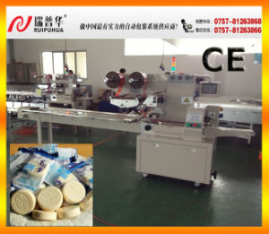 High Speed Pillow Type Packing Machine for Milk Tablet / Milk Slice/Milk Powder Candy (ZP-500) pictures & photos