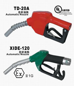 UL Listed Automatic Nozzle (TD-20A, XIDE-120) pictures & photos