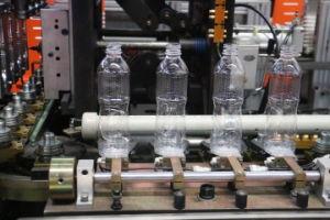 PVC Bottle Extrusion Blow Moulding Machine (BM-A4) pictures & photos