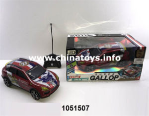 Hot Sale Toy Remote Control Car Toy (1051507) pictures & photos