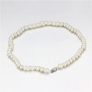 Snh 7-8mm Round Shape AA- Cream Bridal Pearl Necklace
