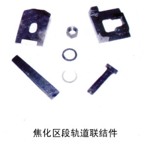 Railway Steel Rail Accessories or Fittings From Sara pictures & photos