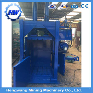 with Low Price Hot Sale Waste Plastic Hay Hydraulic Baler Machine pictures & photos