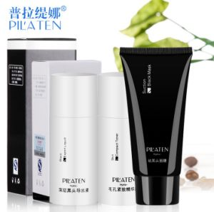 Pilaten Blackhead Remover Cured Black Mask+Skin Compact Essence+ Blackhead Export Liquid Counter Kits pictures & photos