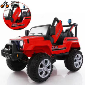 Kids Cheap Electric Ride on Jeep pictures & photos