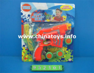 Hot Selling Plastic Toys Soft Gun (952101) pictures & photos