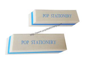 Eraser P1039