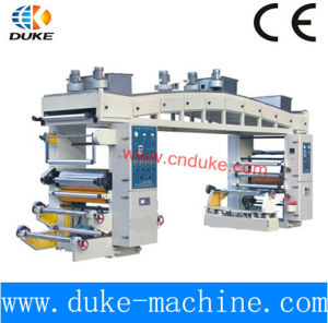 High Precision Dry Laminating Machine (GFD-1000)
