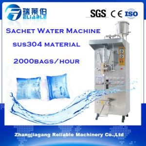 Liquid Sachet Water Machine / Pure Water Sachet Packing Machine pictures & photos