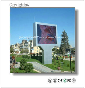 pH20 Outdoor Full Color LED Display pictures & photos