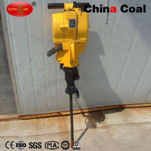 Faster Hand Portable Yn27c Gasoline Rock Drill Jackhammer pictures & photos