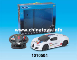 New Item Plastic Toys 4-CH R/C Car (1010504) pictures & photos