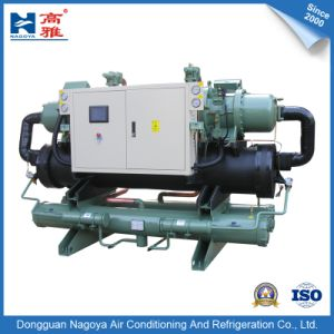 Industrial Water Cooled Screw Chiller with Heat Recovery (KSC-1290WD 360HP)