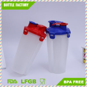 BPA Free PP Material Logo Printing Dual Shaker Cup pictures & photos