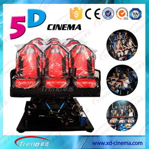 Newest Products 5D Cinema Equipment for Sale pictures & photos