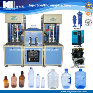 Semi-Automatic Feeding/Milk Bottle Blowing Machine pictures & photos