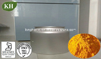 Coenzyme Q10 98%~99% by HPLC pictures & photos