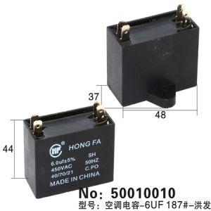 Suoer 6UF Air Conditioner Capacitor (50010010) pictures & photos