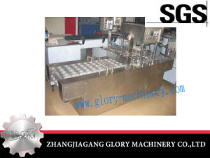Automatic Cup Filling Machine for Drinking Water pictures & photos